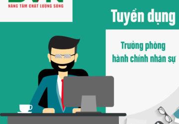 truong-phong-hanh-chinh-nhan-su