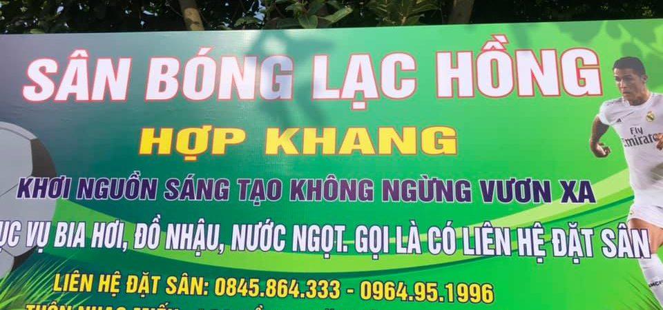 san-bong-lac-hong