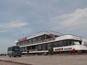 1, Một số hình ảnh của dự ánTrải cỏ Du thuyền5 sao Amouir Cruise 1