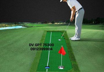 Thảm tập Putting DVN GPT 75300